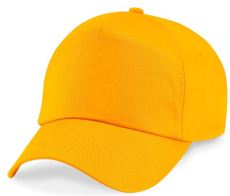 Caquette enfant jaune
